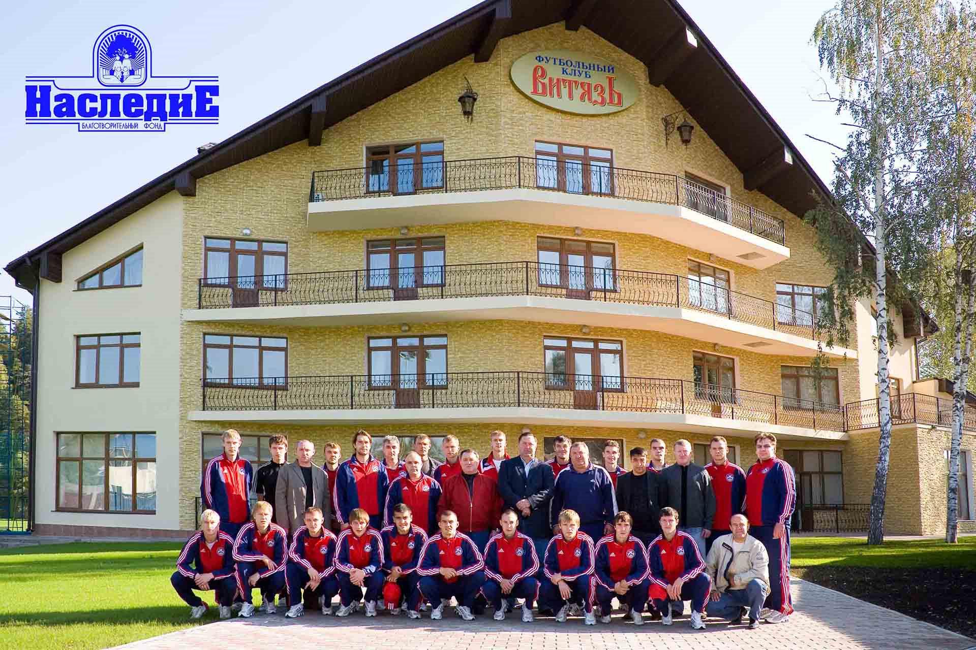 Футбольный клуб «Витязь»